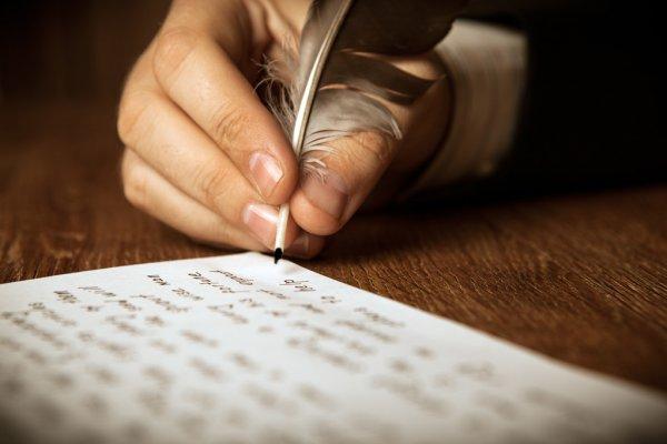 Manuel Antonio Santiago, poeta/1 | Billie Parker Noticias